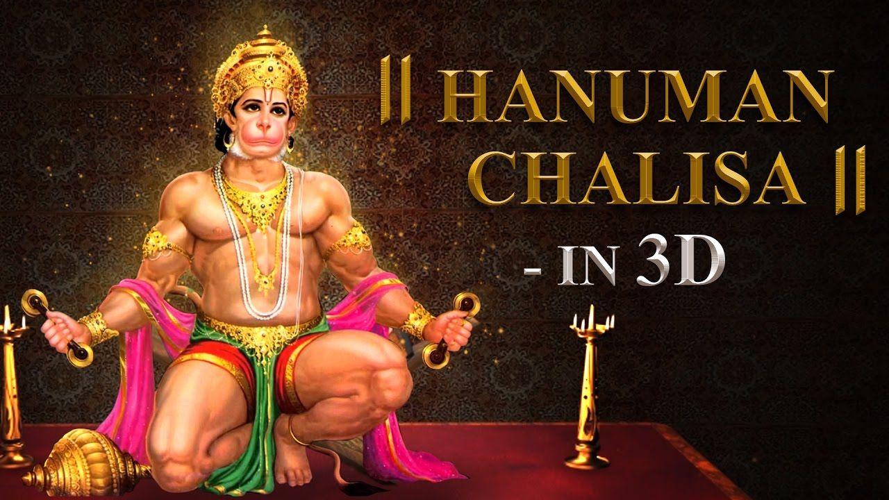 Hanuman Chalisa in 3D | Jai Hanuman Gyan Gun Sagar | HD