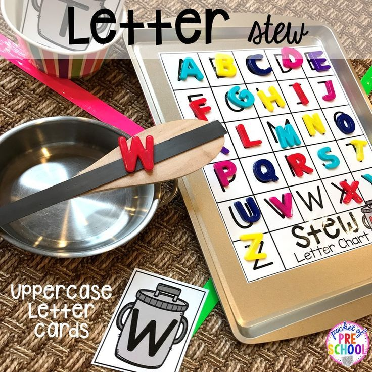 Literacy Stews A Fun Letter, Sound, Name, and Sight Word