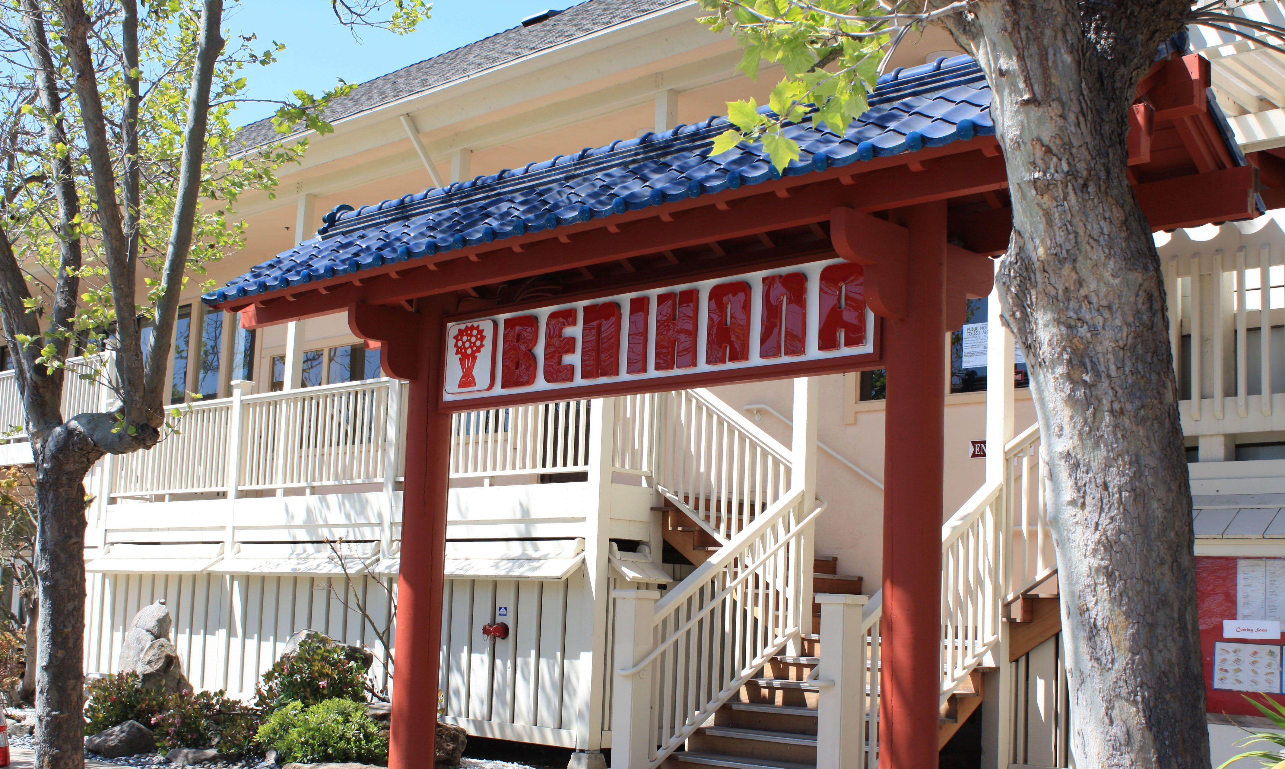 17 best images about benihana restaurant locations 17 best images about benihana restaurant locations mall of america the woodlands tx and restaurant
