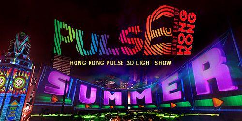 3D Light Show the hong kong pulse 3d light show, organisedthe hong kong