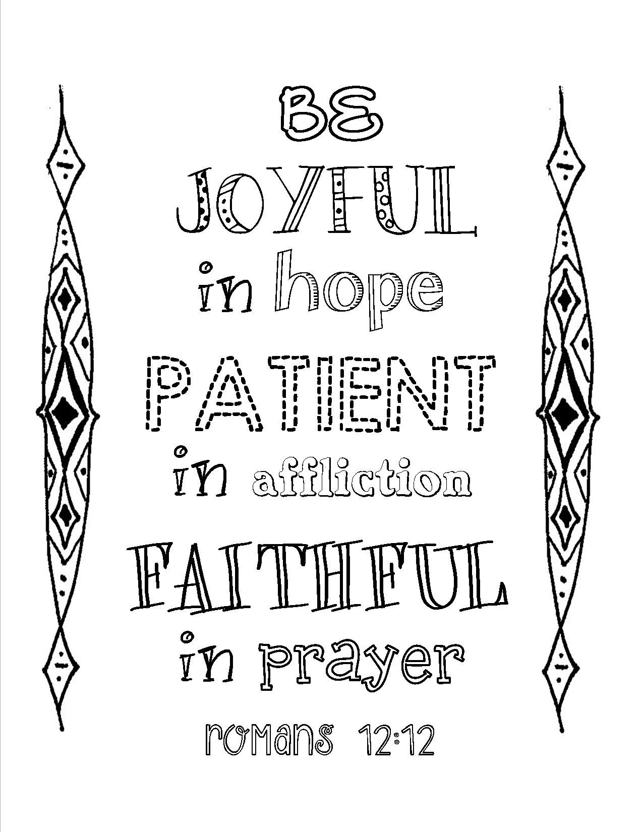 Romans 12 12 Scripture Coloring Page Www Itstheword Etsy Com