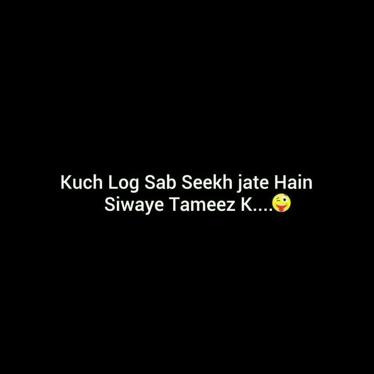 Snapchat Funny Quotes Funny Quotess Attitude Quotes