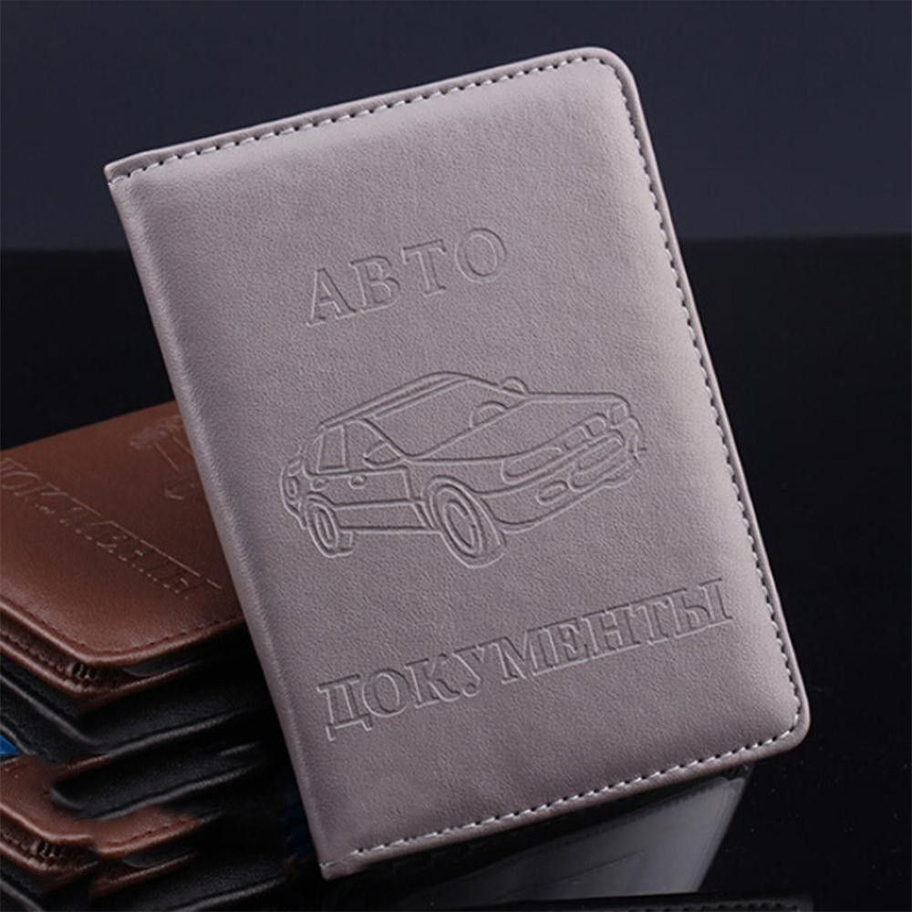 High Quality Russian Auto Driver License Bag PU Leather on Cover for Car Driving Documents Card Credit Holder Purse Wallet Case
