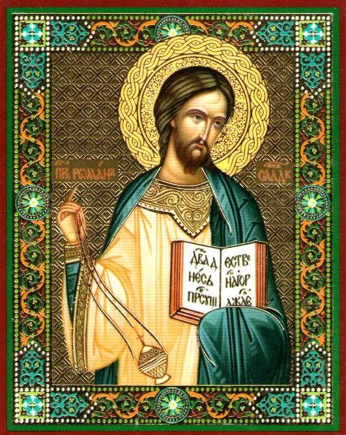 святой роман фото иконы православные, католические