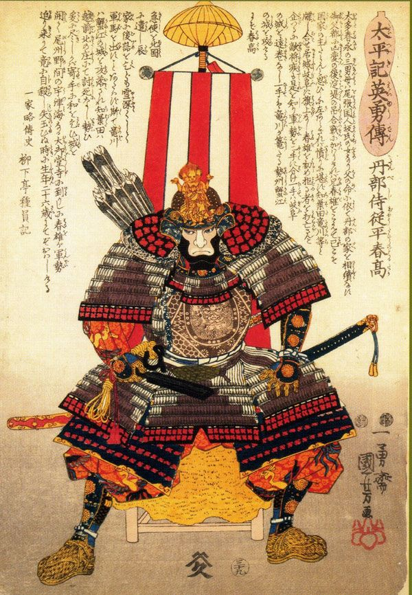 Traditional Japanese Samurai Art Mas