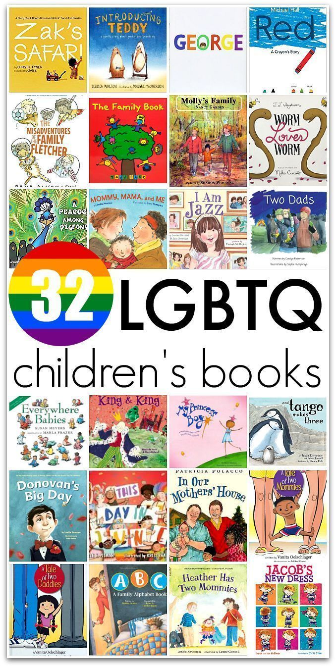 32 LGBTQ Children's Books that all kids need to read. Diverse books are for all kids.