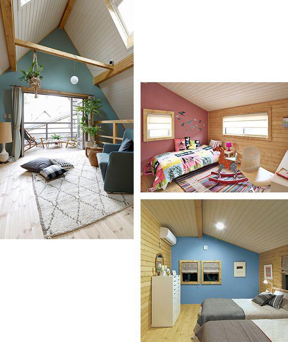 G-LOG | Log House BESS
