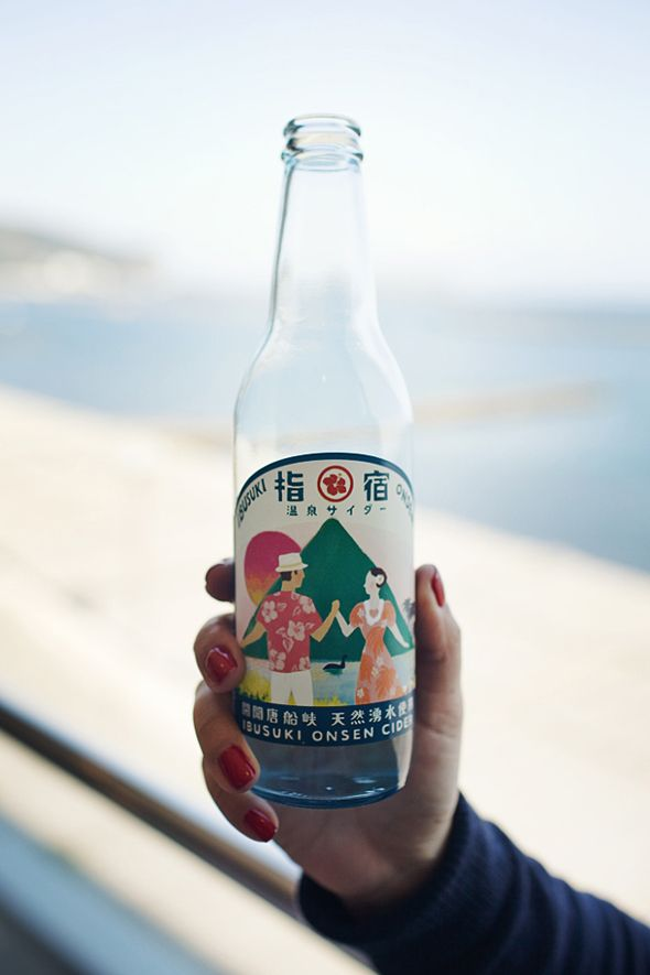 Onsen Cider #marketing #packaging #campaign