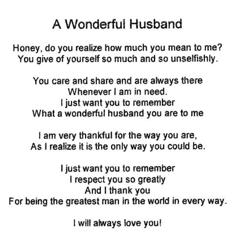 105f7a7e9fe6fed33e6b990562e0acc1 - How Do I Get My Husband To Want Me More