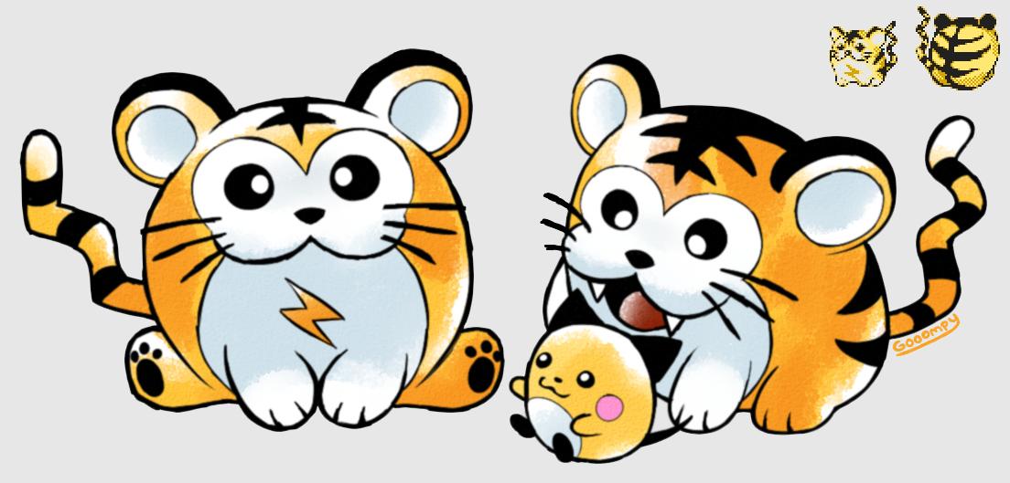 Kotora Tigrette Beta Pokemon By Gooompy Beta Pokemon Gold
