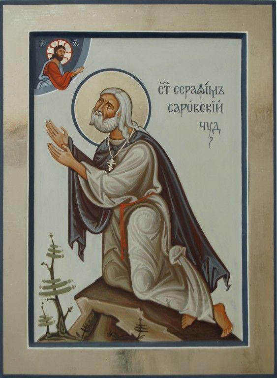 преподобный серафим саровский: 43 тис. зображень знайдено в Яндекс.Зображеннях