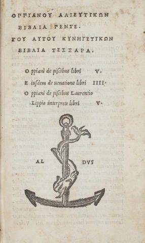 Oppianus 1517 Depiscibus libri V.  Bonhams