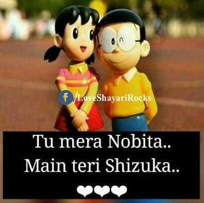 Awwww....... Love quotes for crush, Crazy girl quote