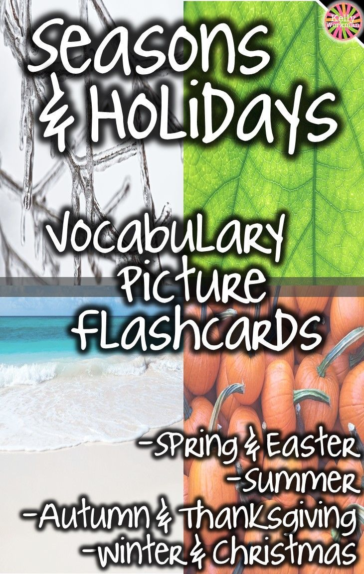 teach vocabulary words related to seasons and holidays with these