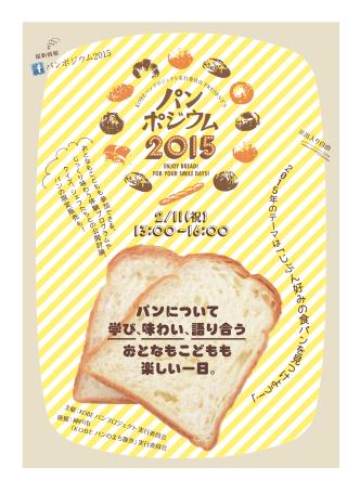 planner さいころ食堂 株式会社ヒュー hue inc natural design