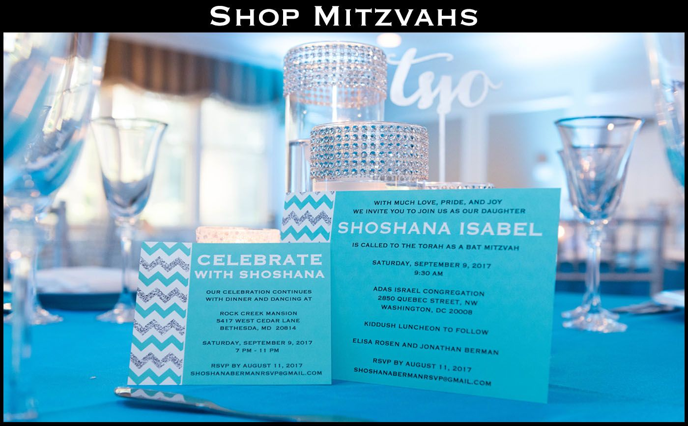 Bar mitzvah dance floor giveaways bat