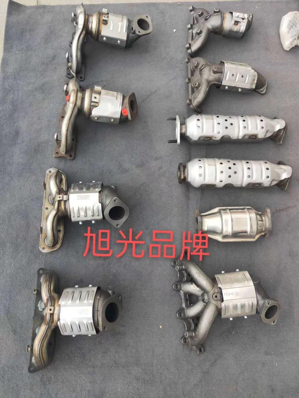 Hyundai Catalytic Converters From Ningjin Xuguang Autoparts Elantra Hyundai Santa Fe Hyundai