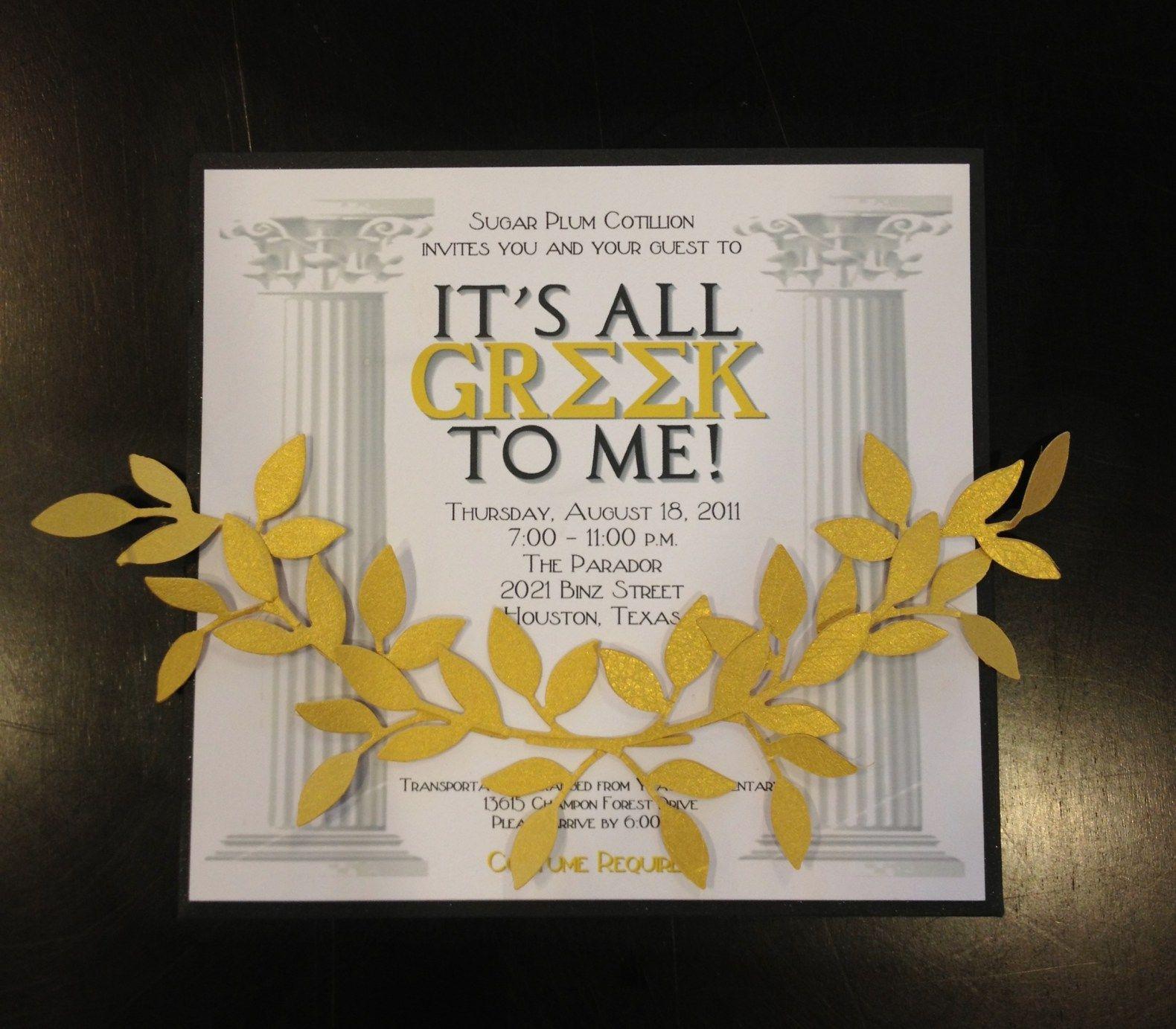 It's All Greek To Me! Invitations, Birthday invitations