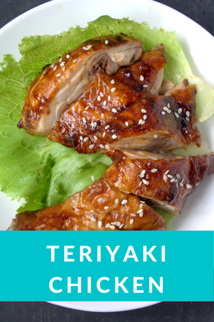 Teriyaki Chicken – Original recipe for this delicacies arrives from Japan. Its m…