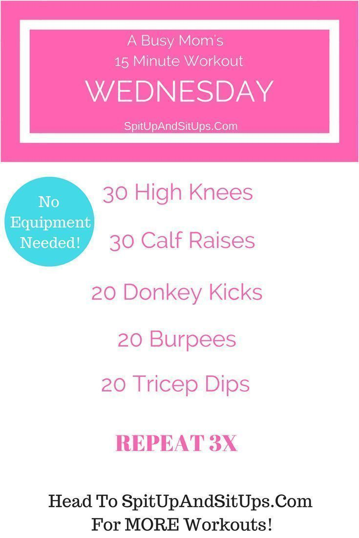 15 minute quick workout, busy mom workout, fitness for busy women ...