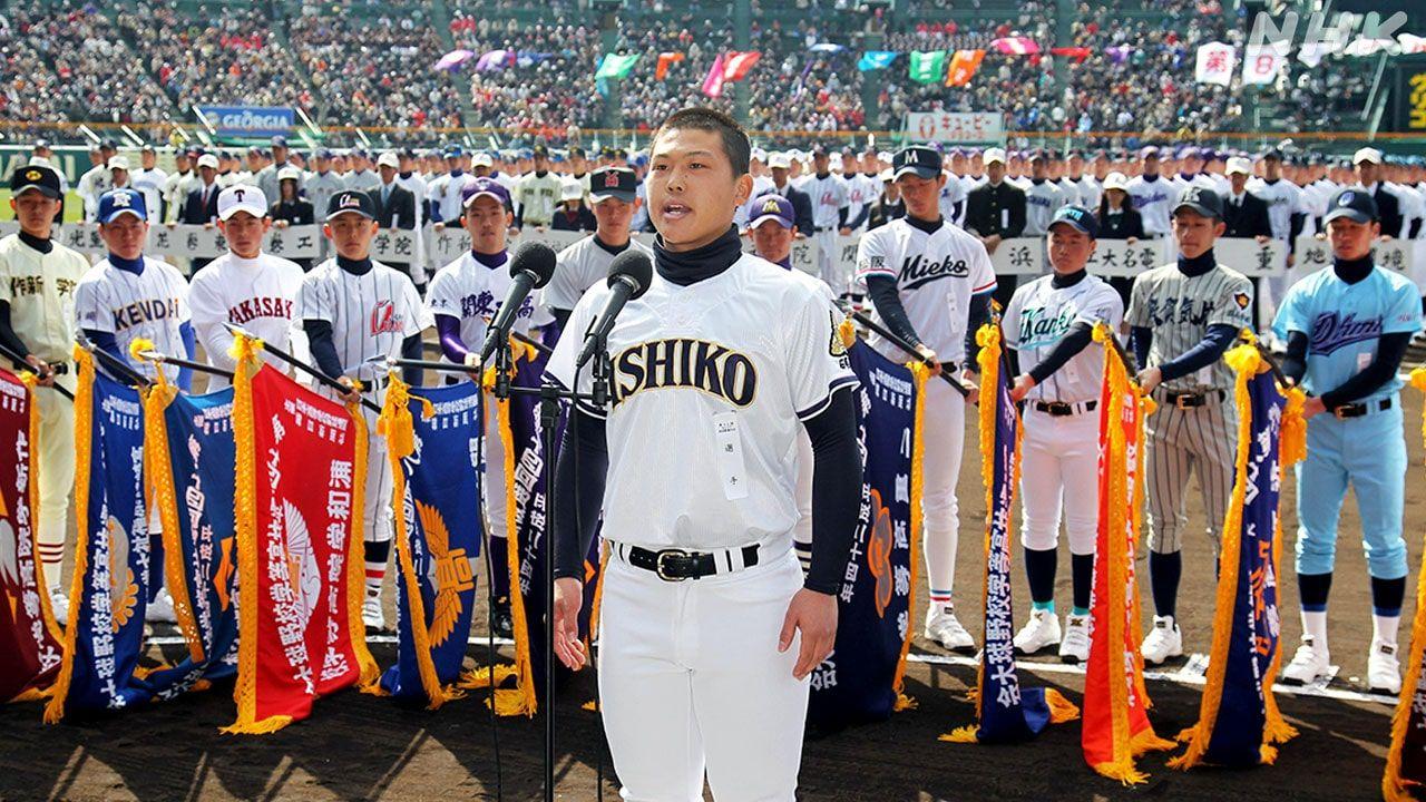 Photo of 阿部翔人「苦難を乗り越えることができればその先に必ず大きな幸せが待っている」野球【NHK】アスリート×ことば|NHKニュース