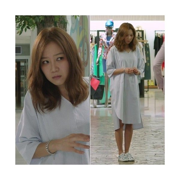 Gong-shil\'s Hospital gown style dresses in Master\'s Sun are kinda ...