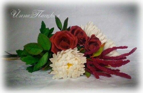 Хризантемы, розы, амарант. Фоамиран.