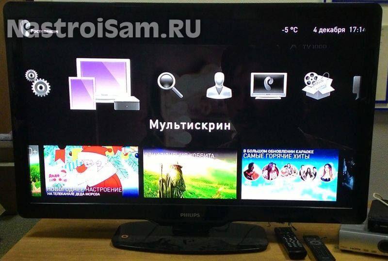 Скачать televizor на компьютер
