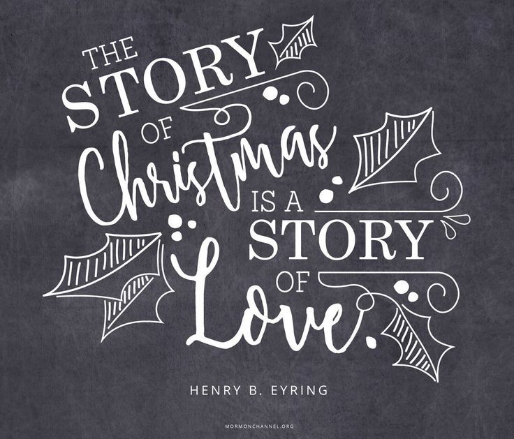 Christmas Quotes  \