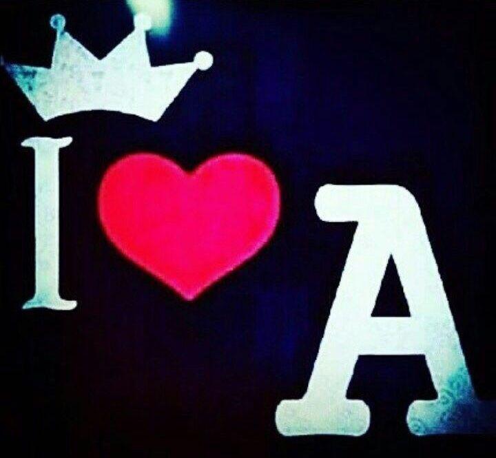 رحبا كيفك اسمعي انا هسا طالع عند دار عمي بس اوصل هناك بحكيكي Cute Love Images Love Images With Name Alphabet Images
