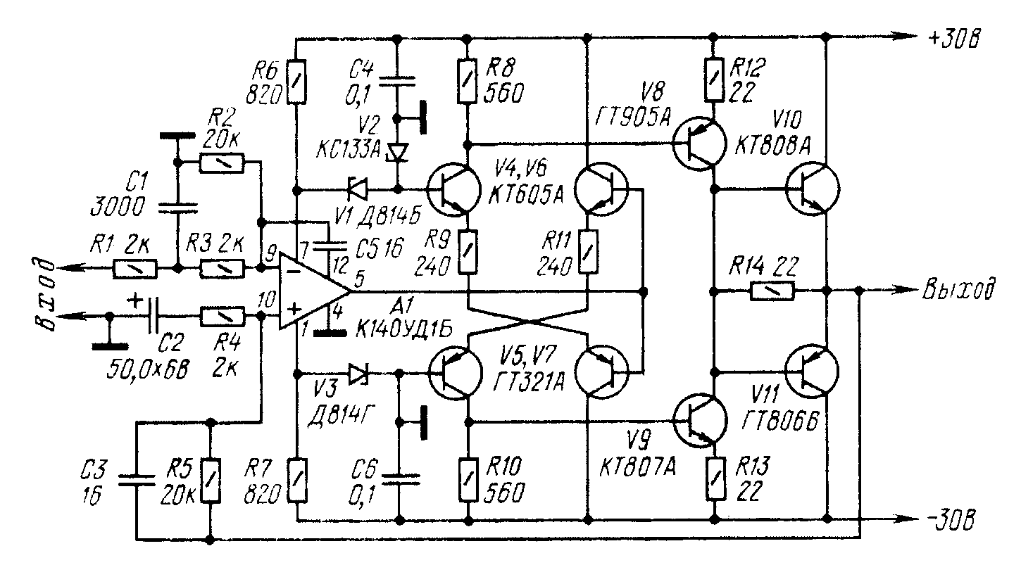 2sc5200 2sa1943 Amplifier Circuit Projects   Wiring Diagram Database