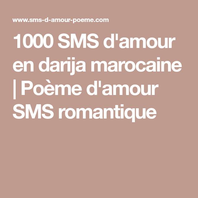 1000 Sms Damour En Darija Marocaine Poème Damour Sms