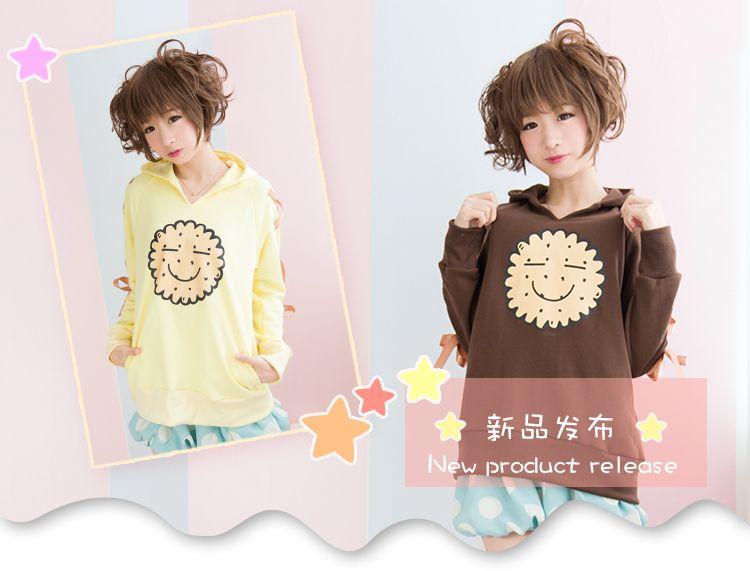 Biscuit Sweater Hoodie Taobao