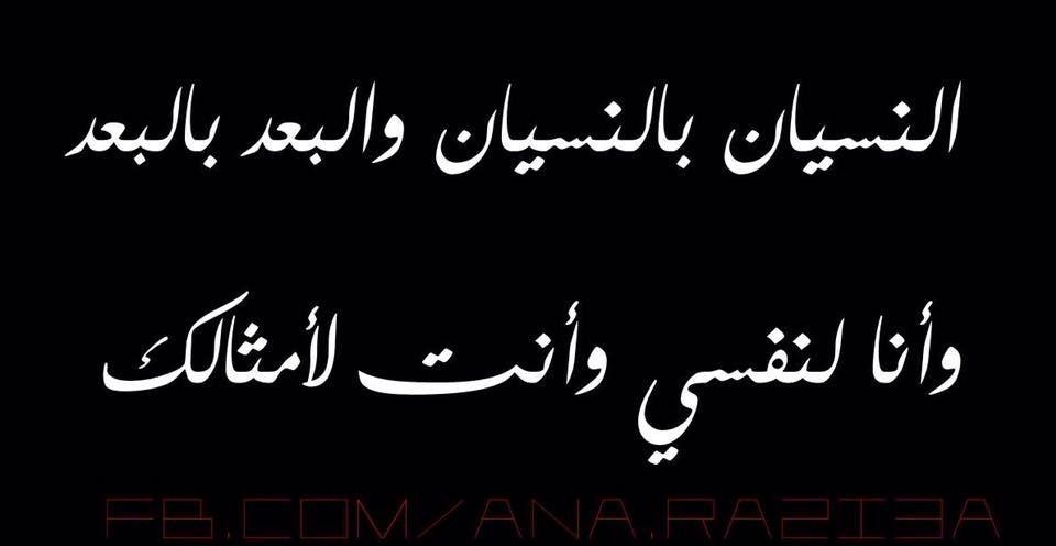 انا لنفسي Words Arabic Calligraphy Calligraphy