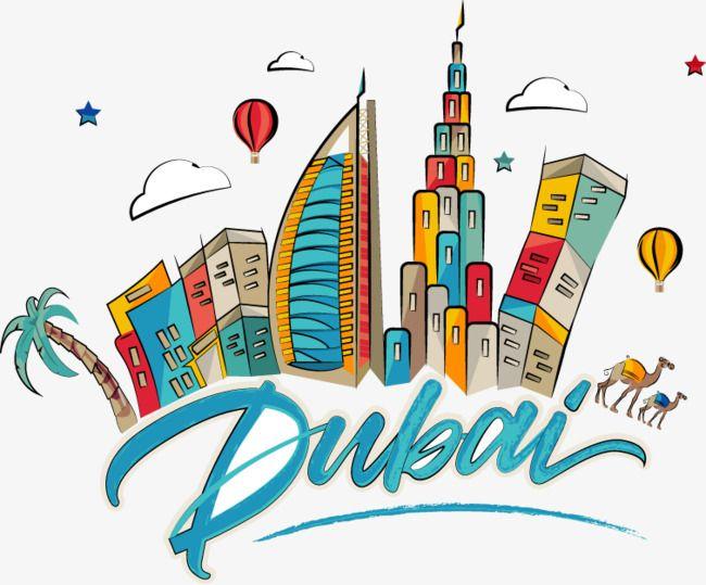 Dubai Gate 1, Dubai | 218891 | EMPORIS