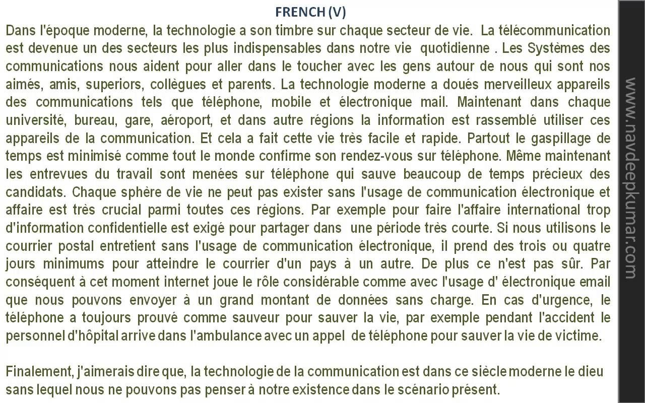 Help with french essays