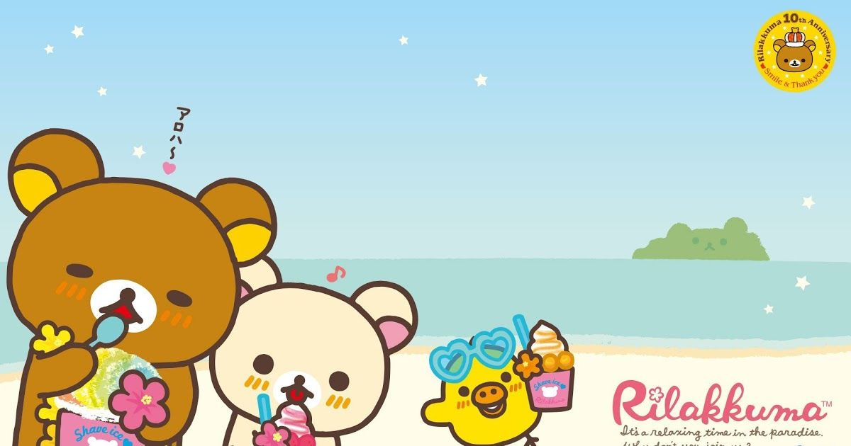 Fantastis 30 Gambar Kartun Service Komputer Rilakkuma Laptop Wallpapers Top Free Rilakkuma Laptop Download Child Cartoon Png Downlo Di 2020 Kartun Gambar Clip Art