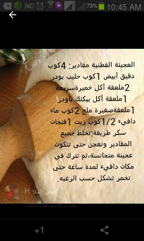 العجينه القطنيه Arabic Food Cooking Recipes Desserts Food Receipes