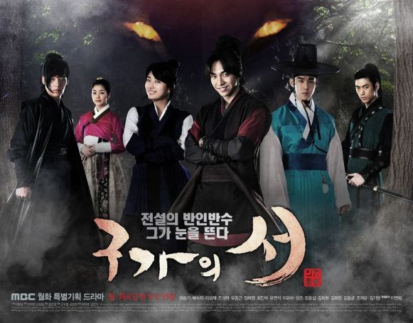 Gu family book was amazing. literally made me shed tears. one of the best kdramas.Lee seung ki and bae suzy where amazing!!!!