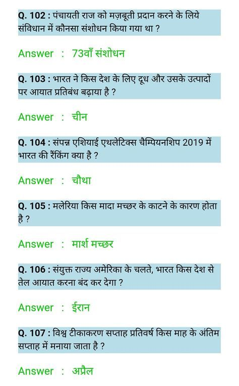 Current affairs in hindi may 2019  Gktoday gk-question