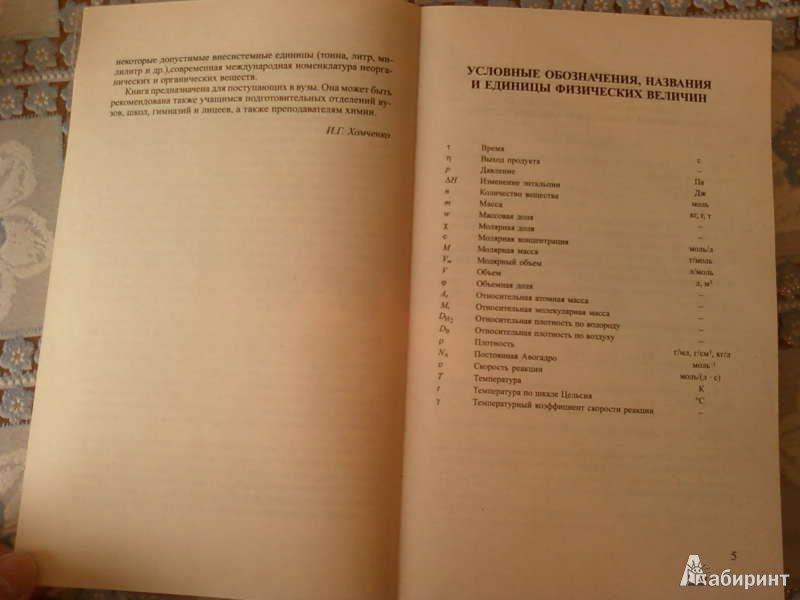 Белорусские решебники по workbook 8 класс