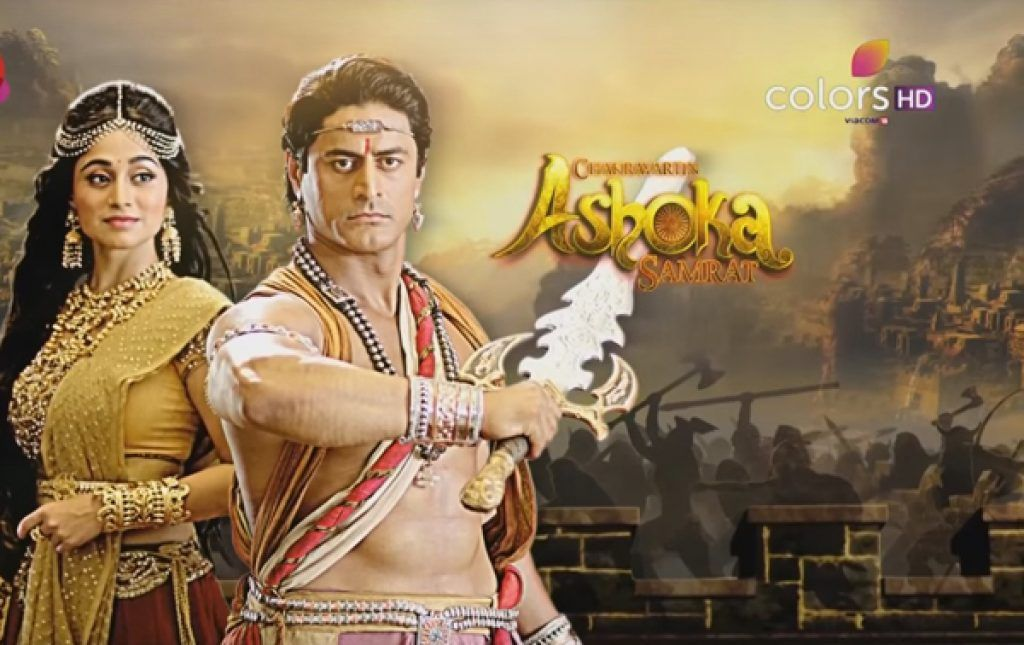 Chakravartin Ashoka Samrat TV Serial Details | Songs | Movie