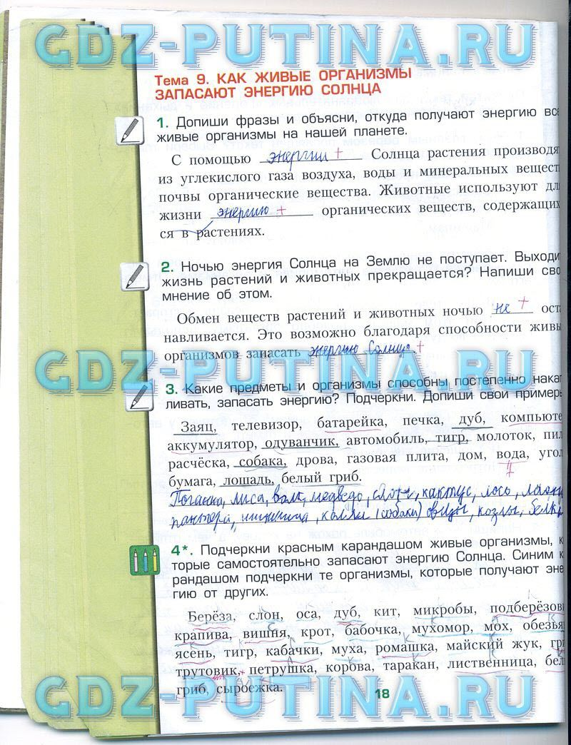 Гдз по английскому 8 класс kaufman spishi.ru