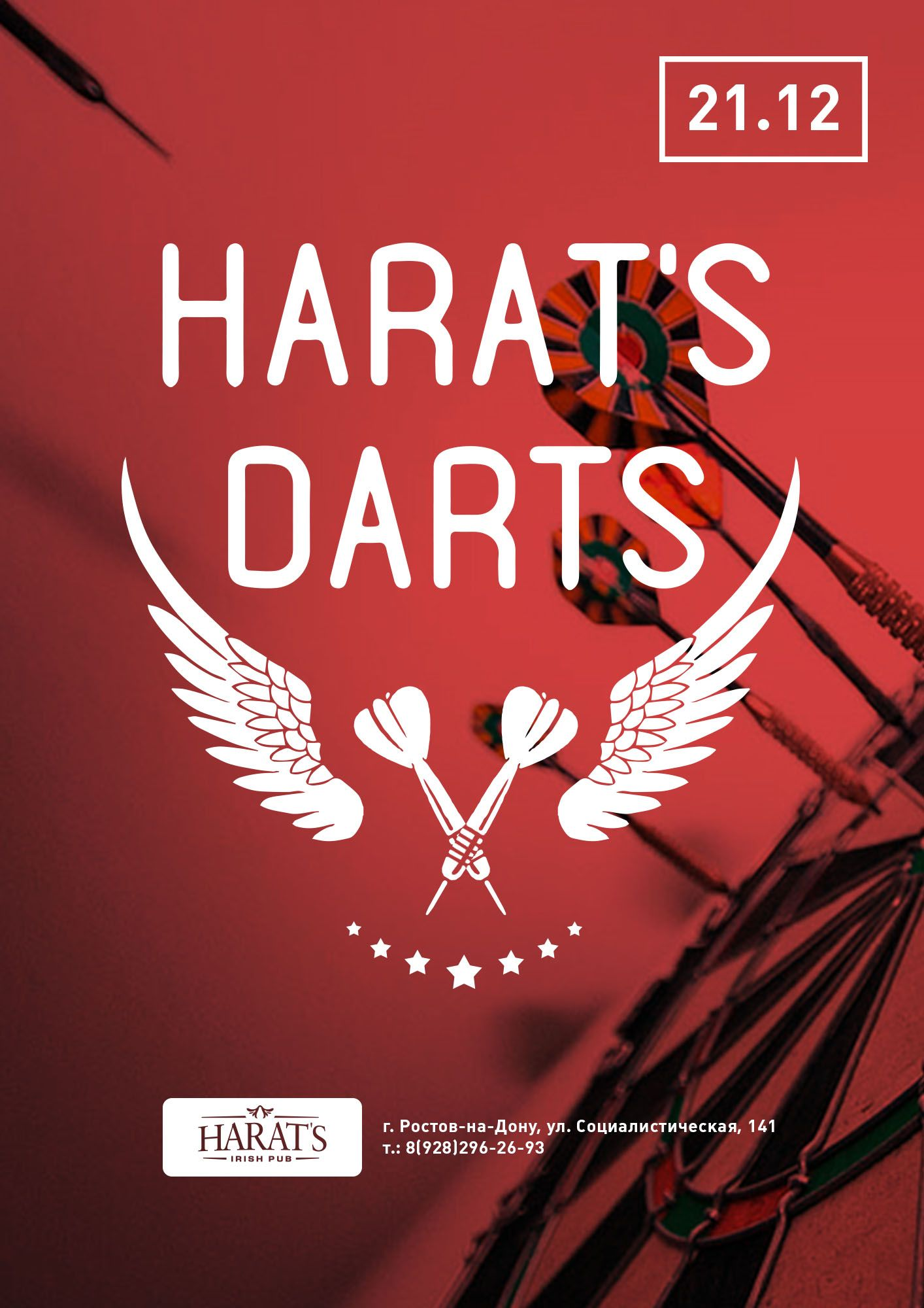 Pin By Darts Hub Llc On Darts Hub Darts Accessories Darts Dart Accessories Dart