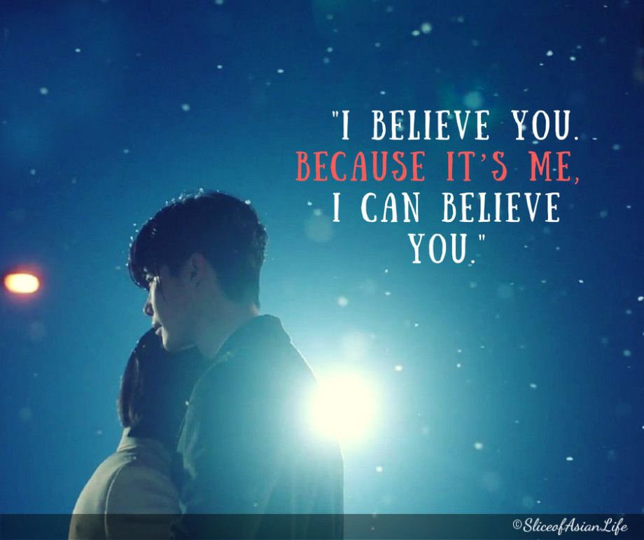 Kdrama Quotes While You Were Sleeping Kdrama Quotes Drama Quotes Korean Drama Quotes