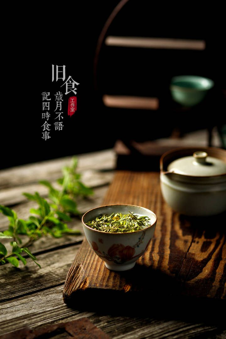 Pin By Chloe Zhang On Chinese Amazing Food Photography Dark