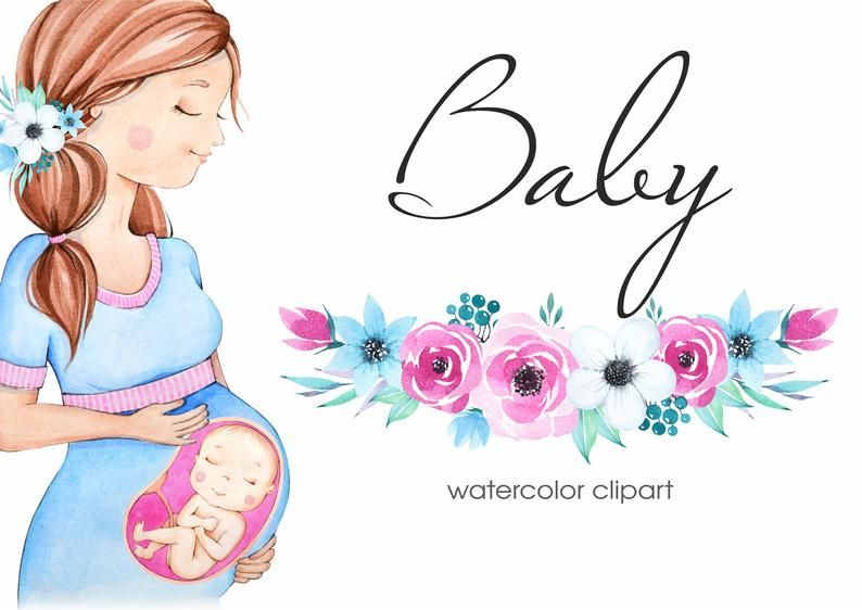 Newborn Baby Clipart Watercolor Illustrations Mothers Day Png Baby Party Cute Baby In 2021 Clip Art Etsy Watercolor Watercolor Illustration