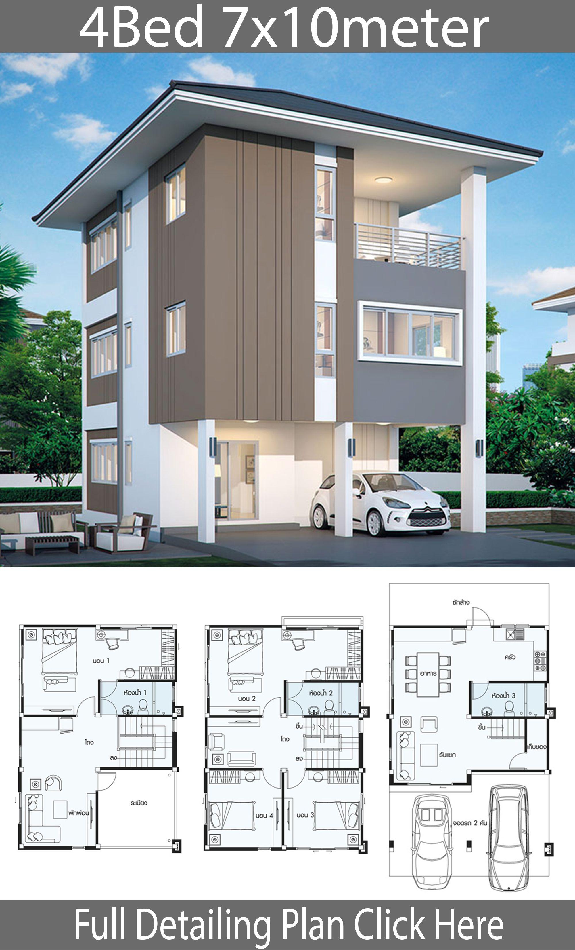 Home Design 7x10m With 4 Bedrooms House Idea House Architecture Design Home Design Plans Narrow Lot House Plans