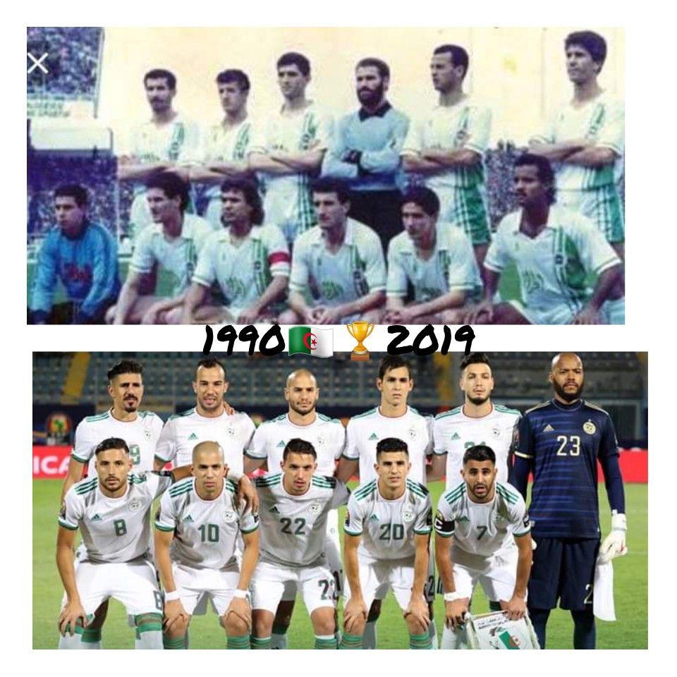 المنتخب الوطني الجزائري 1990 الأحداث تعيد نفسها 2019 Baseball Cards Movie Posters Movies