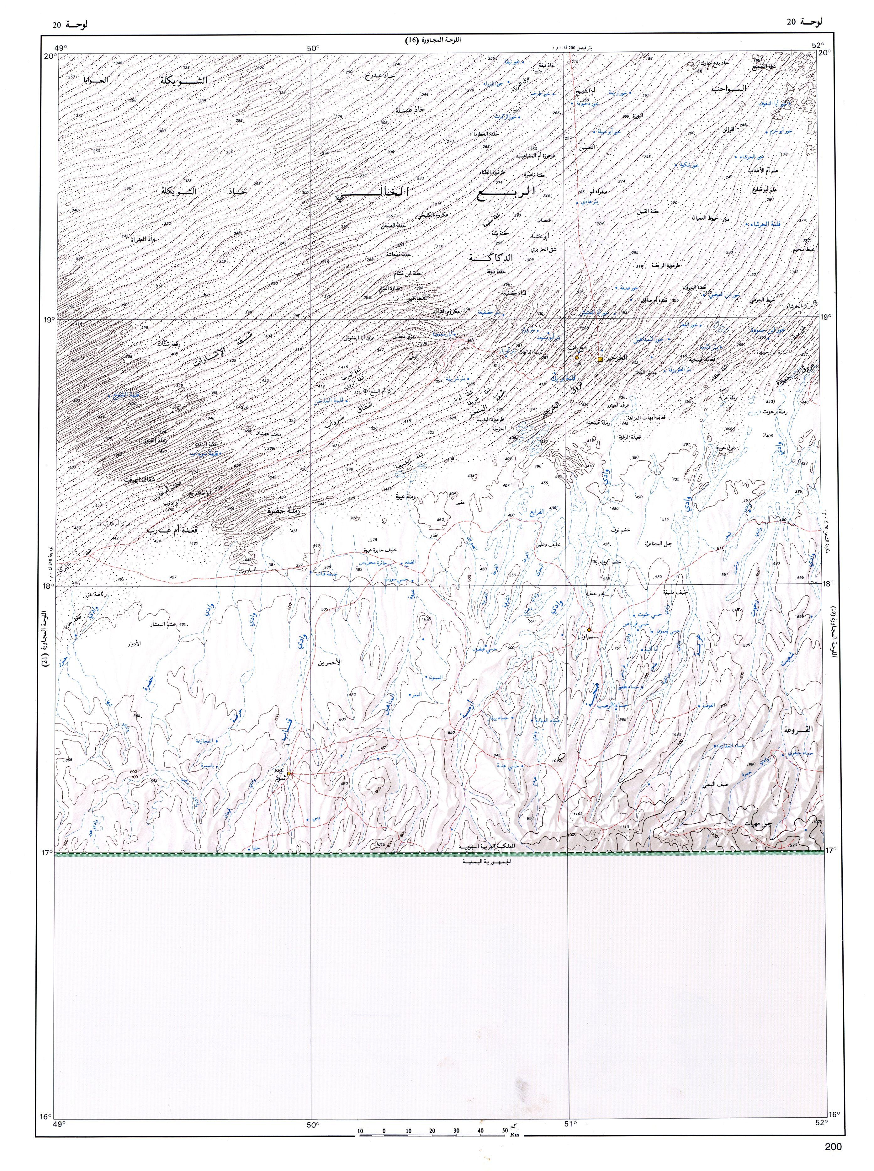 خريطة رقم 20 الخرخير وجزء من جنوب الربع الخالي Map Fig Women